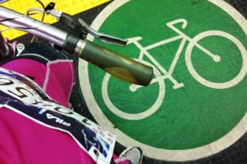 metro-bike
